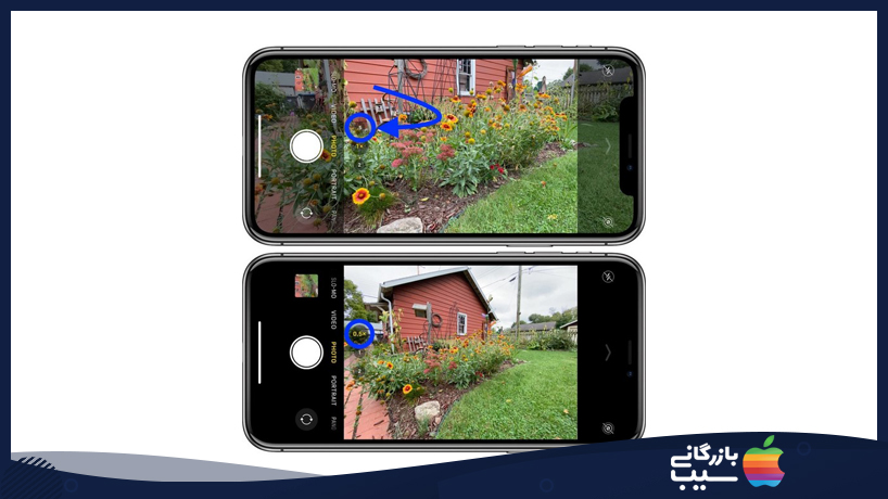 نحوه استفاده از دوربین اولترا واید آیفون 11 و 11 پرو