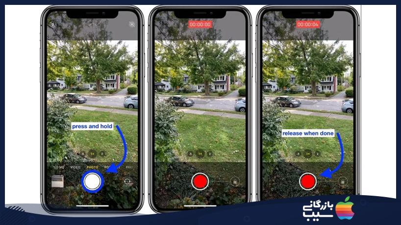 نحوه استفاده از میانبر ویدیویی QuickTake با استفاده از دوربین اولترا واید آیفون 11 و 11 پرو
