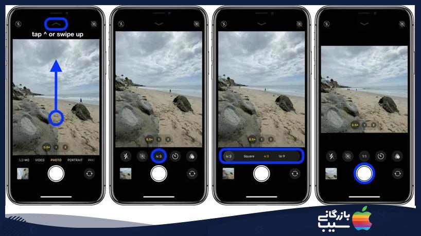 نحوه گرفتن عکس های مربعی با استفاده از دوربین اولترا واید آیفون 11 و 11 پرو به صورت تصویر