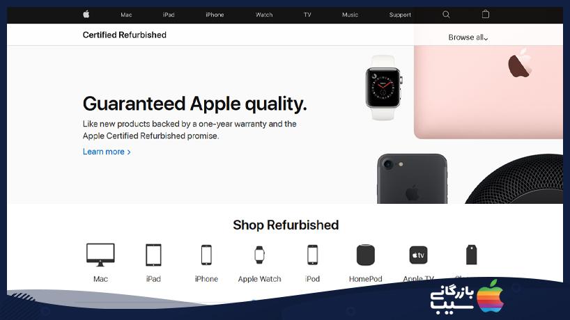 نمایی از Refurbished Apple