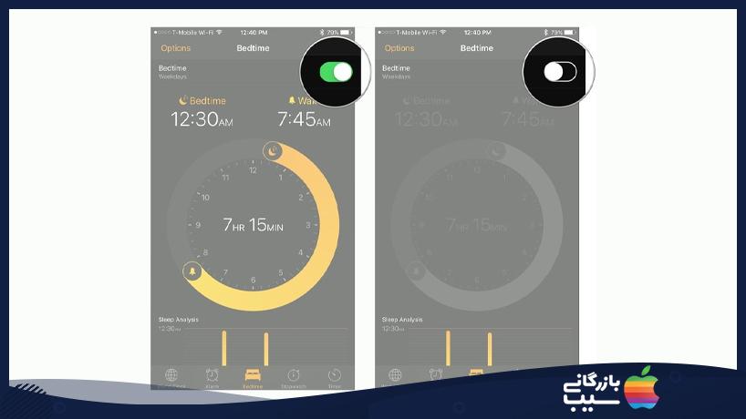 نحوه تنظیم تنظیمات خواب شما در برنامه Clock اپل - 4