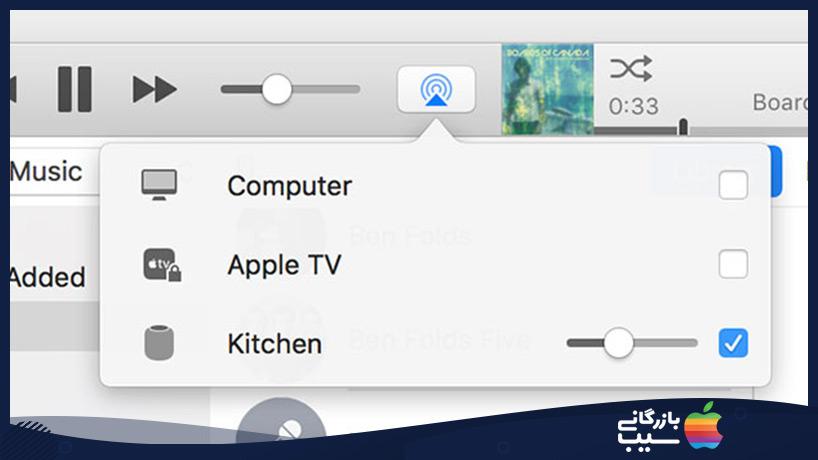 ویژگی های اپل هوم پاد