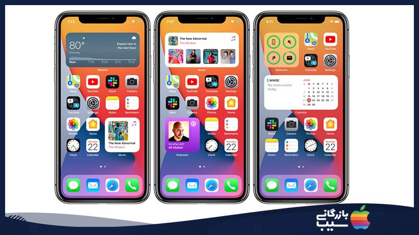 هوم اسکرین آیفون در iOS 14