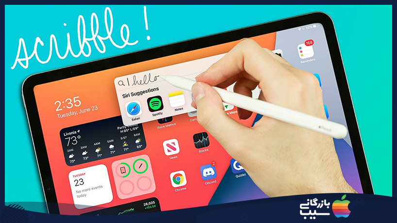 قابلیت Scribble در آیپد