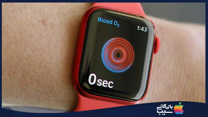 ردیاب اکسیژن خون در اپل واچ 6