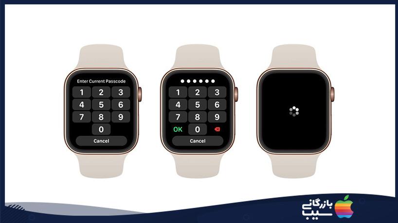 تغییر رمز اپل واچ