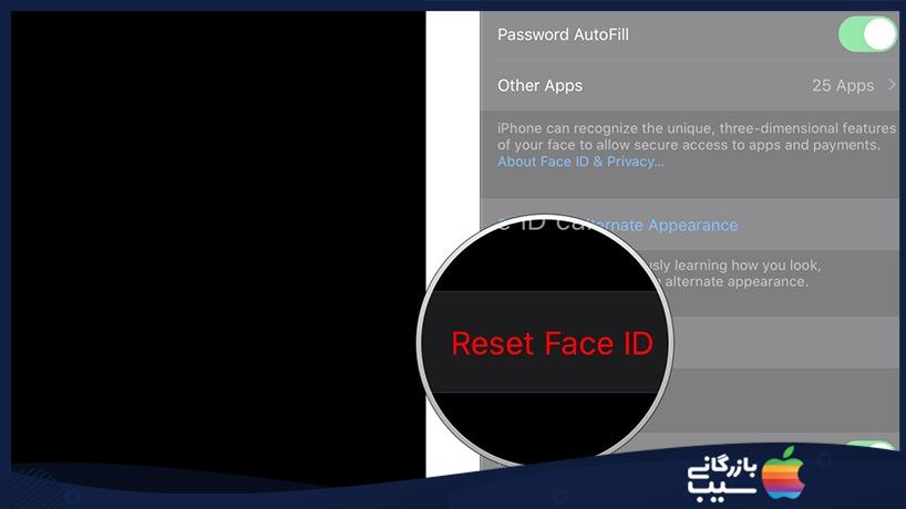 تنظیم Face ID