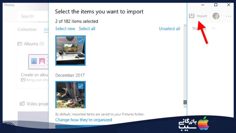 انتقال تصاویر از آیفون به کامپیوتر