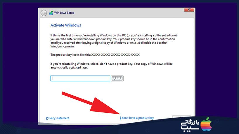 اجرای ویندوز 10 روی مک