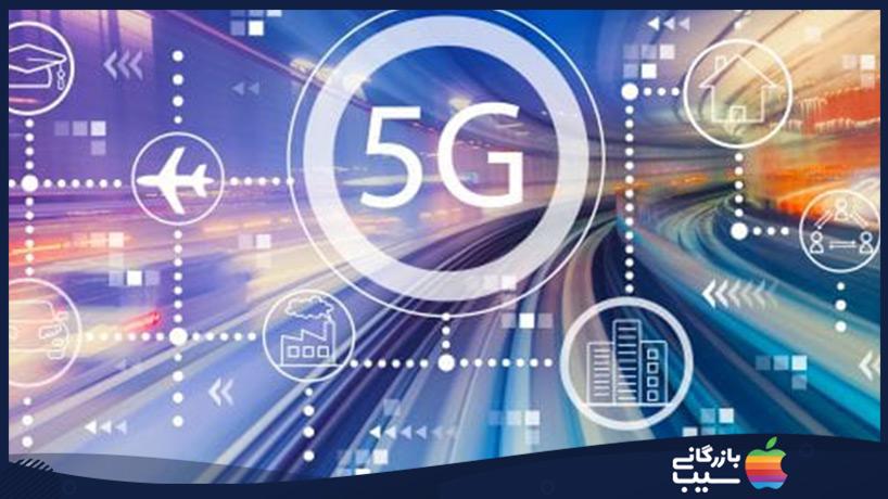فناوری 5G mmWave