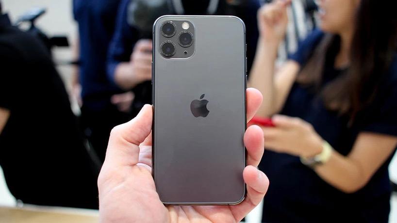 تراشه U1 اپل