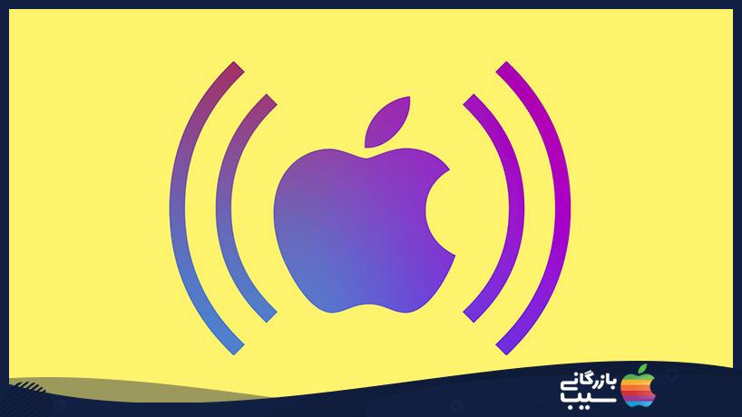 قابلیت سابسکرایب اپل پادکست
